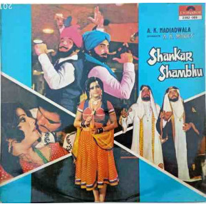 Shankar Shambhu 2392 089 Movie LP Vinyl Record Mad