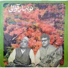 Shankar Shambhu Naubahar Qawwali ECSD 2841