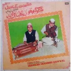 Shankar Shambhu Qawwal Aqeedat Ke Phool In memory Of Shankar Qawwal  MOCE 6004 Qawwali LP Vinyl Record