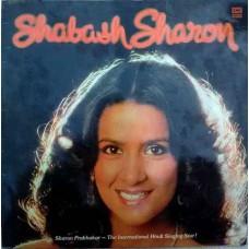 Sharon Prabhakar Shabash Sharon ECSD 2982 Pop Songs LP Vinyl Record