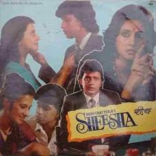 Sheesha IND 1124 LP Vinyl Record