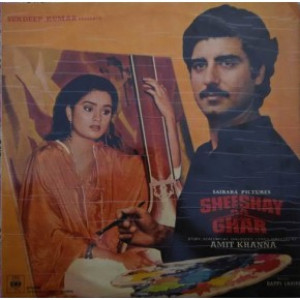 Sheeshey Ka Ghar IND 1059 Bollywood LP Vinyl Recor