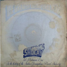 Sholay 1st Platinum Disc In The History Of The Indian Gramophone Record Industry Story & Songs 2675 190,91 & 192 LP Vinyl Record