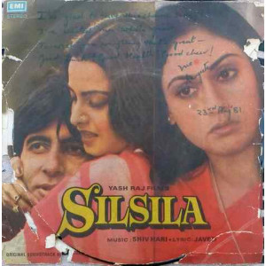 Silsila PS45N 14247 Bollywood Movie EP Vinyl Recor