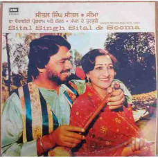 Sital Singh Sital & Seema ECSD 3126 LP Vinyl Record