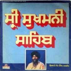 Sri Sukhmani Sahib 2675 522 Punjabi LP Vinyl Record