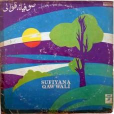 Sufiyana Qawwali S/3AEX 13001 Qawwali LP Vinyl Record