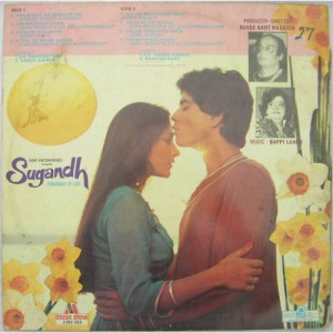 Sugandh 2392 353 Bollywood Movie LP Vinyl Record