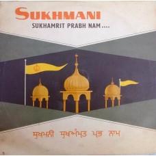 Sukhmani Sukhamrit Prabh Nam ECSD 2320 & 2321 LP Vinyl Record
