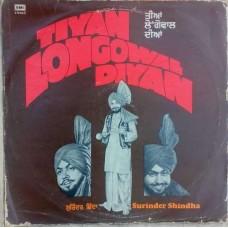 Surinder Shindha Tiyan Longowal Diyan S45NLP 4011 Punjabi LP Vinyl Record
