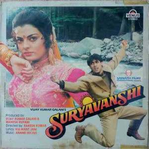 Suryavanshi  VFLP 1124 Movie LP Vinyl Record