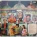 Swami Dada PEASD 2066 Bollywood LP Vinyl Record
