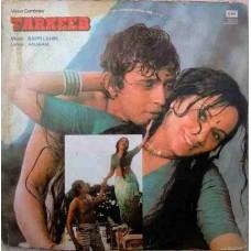 Tarkeeb ECLP 5806 Bollywood LP Vinyl Record