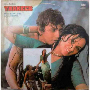 Tarkeeb ECLP 5806 Bollywood LP Vinyl Record