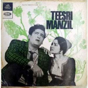 Teesri Manzil 3AEX 5109 Movie LP Vinyl Record