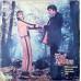 Teri Kasam 2392 368 Movie LP Vinyl Record