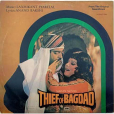 Thief Of Bagdad JCLPI L1 12663 Rare LP Vinyl Record Made In South Africa