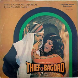 Thief Of Bagdad JCLPI L1 12663 Rare LP Vinyl Recor