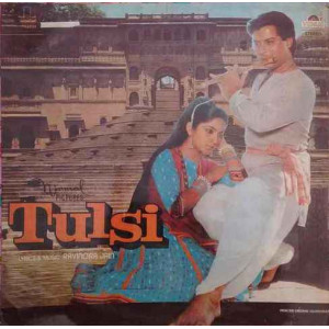 Tulsi VFLP 1001 Bollywood LP Vinyl Record