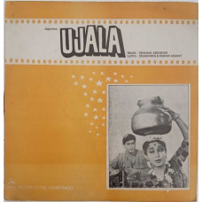 Ujala - HFLP 3560 LP Record