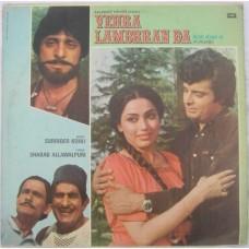 Vehra Lambrran Da ECLP 8926 Punjabi LP Vinyl Record