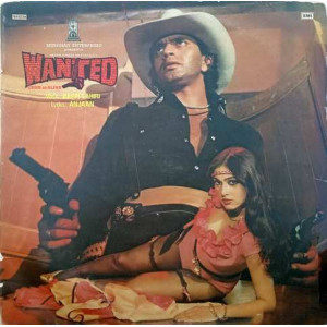 Wanted ECLP 5882 Bollywood Movie LP Vinyl Record