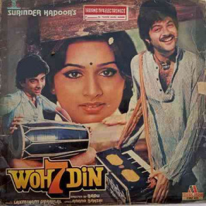 Woh Saat Din 2392 405 Bollywood LP Vinyl Record