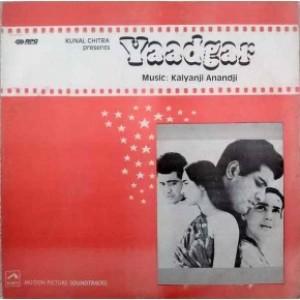 Yaadgar HFLP 3663 Bollywood LP Vinyl Record