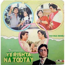 Ye Rishta Na Tootay 2392 298 Movie LP Vinyl Record