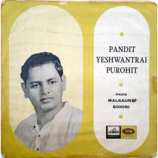 Yeshwantrai Purohit EALP. 1302 Indian Classical LP Vinyl Record