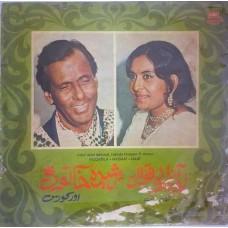Yusuf Azad Qawwal & Rashida Khatoon - (Muqabila, Nasihat, Naat) - S/3 AEX 13009