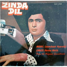 Zinda Dil JCLPI 112528 Bollywood LP Vinyl Record Made In South Africa